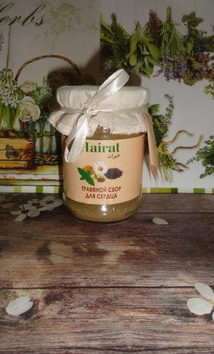 Сбор травяной Хайрат (Hairat) — для сердца
