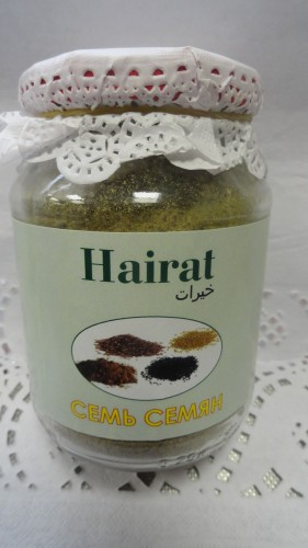 Сбор Хайрат (Hairat) — Семь семян