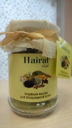 Сбор Хайрат (Hairat) — травяная маска для проблемной кожи