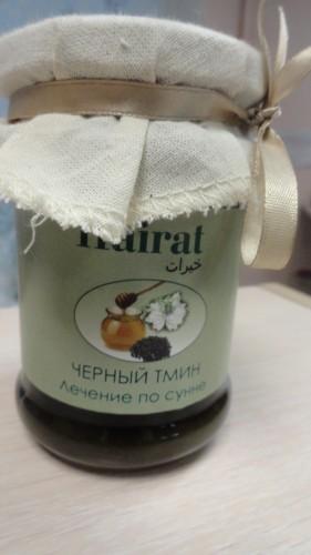 Мед с добавками Хайрат (Hairat) — Черный тмин (Лечение по Сунне)