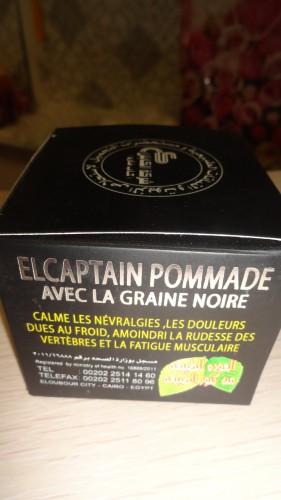 Крем с черным тмином Каптен (El Captain), 60мл