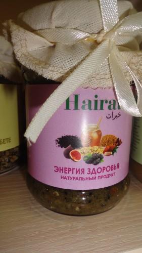 Мед с добавками Хайрат (Hairat) — Энергия здоровья