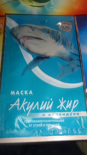 Маска Акулий жир и календула, 10мл