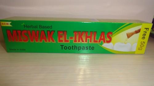 Зубная паста Мисвак Эль-Икхлас (Miswak El-Ikhlas), 150гр