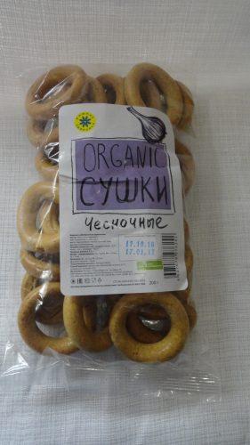 Сушки органические чесночные, 200гр