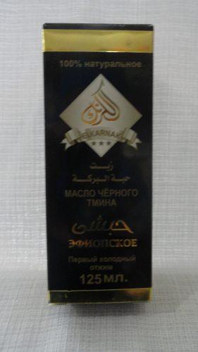 Масло черного тмина «Эфиопское» от Эль-Карнак (El-Karnak), 125мл