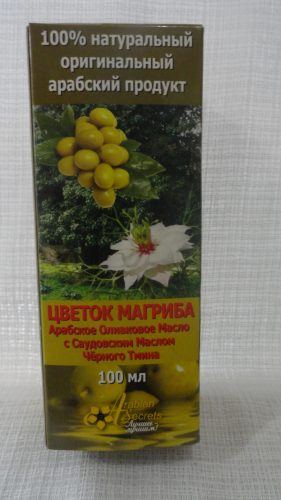 Масло «Цветок Магриба» + подарок от Arabian secrets (Арабские секреты), 100мл