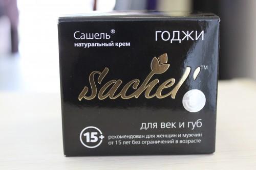 Крем для век и губ Сашель (Sachel) — Годжи, 25мл