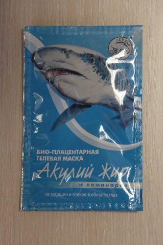 Био-плацентарная гелевая маска Акулий жир и ламинария, 10мл