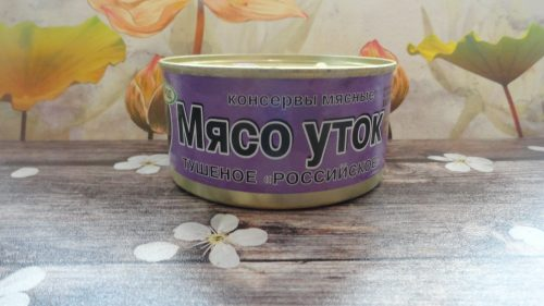 Мясо уток тушеное «Российское», 325гр