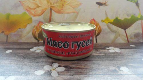 Мясо гусей тушеное «Российское», 325гр