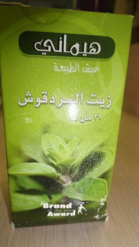 Масло орегано (Oregano oil) Хемани (Hemani), 30мл