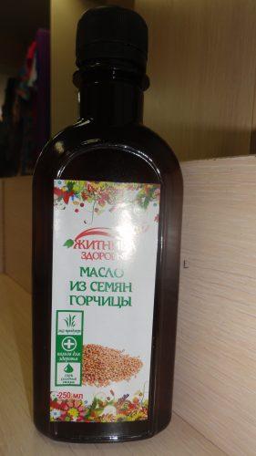 Масло из семян горчицы «Житница здоровья», 250мл