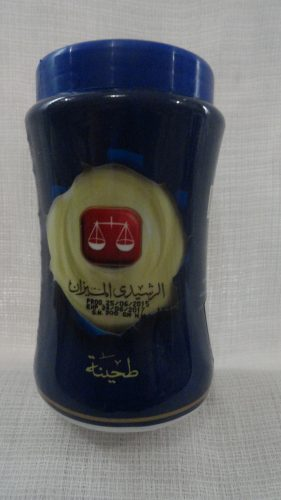 Тахина El Rashidi El Mizan (Эль Рашиди Эль Мизан), 265гр