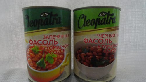 Фасоль в томатном соусе Клеопатра (Cleopatra) в ассортименте, 420гр
