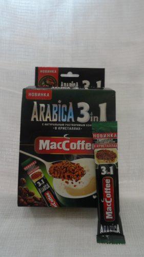 Кофе 3в1 Маккофе (Maccoffe) арабика (растворимый с молотым)