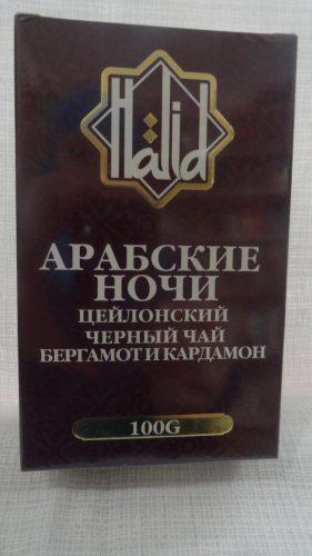 Чай Халид (Halid) черный цейлонский — Арабские ночи, 100гр