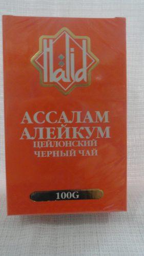 Чай Халид (Halid) черный цейлонский — Ассалам алейкум, 100гр