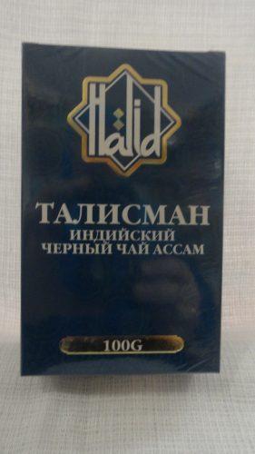 Чай Халид (Halid) черный индийский — Талисман, 100гр