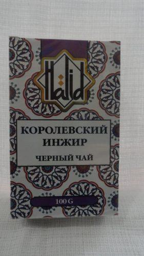 Чай Халид (Halid) черный цейлонский — Королевский инжир, 100гр