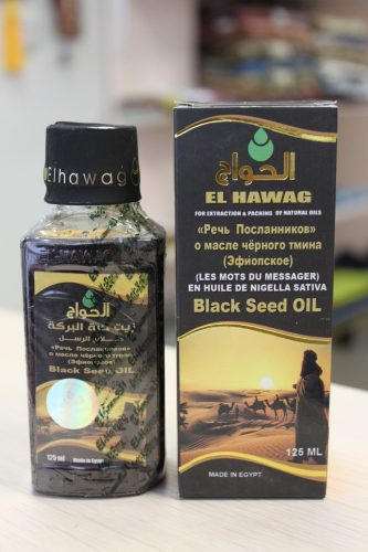 Масло черного тмина Эль-Хавадж (El Hawag), 125мл