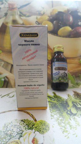 Масло черного тмина «Hemani» (Хемани), 60мл