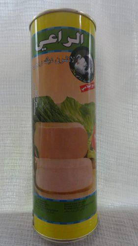 Колбаса из турецкой индюшки (Luncheon meat Turkey) «Al-Raii» (Эль-Райи), 840гр