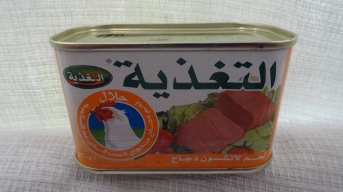 Колбаса куриная консервированная «Al Taghziah» (Эль Тажзиах), 200гр