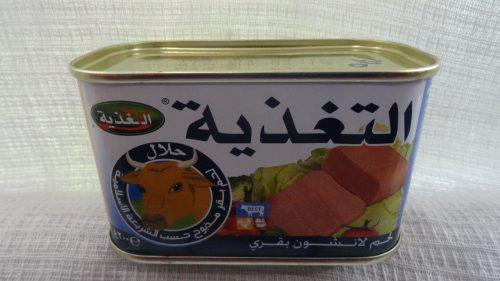 Колбаса говяжья консервированная «Al Taghziah» (Аль-Тажзиах), 200гр/340гр