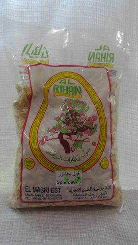 Фасоль дробленая «Al Rihan» (Аль Рехан), 1кг