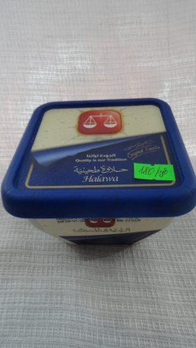 Халва кунжутная «El Rashidi El Mizan» (Эль Рашиди), 330гр/150гр