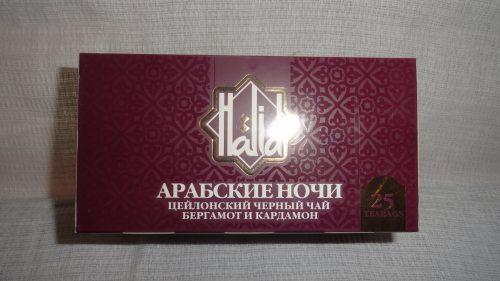Чай Halid (Халид) цейлонский черный с бергамотом и кардамоном «Арабские ночи», 25пак.
