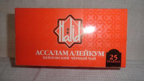 Чай Halid (Халид) цейлонский черный «Ассалам алейкум», 25пак.