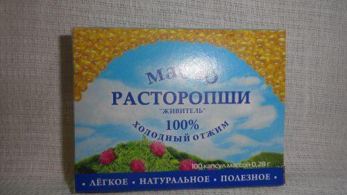 Масло расторопши с витамином Е, в капсулах, 100кап.
