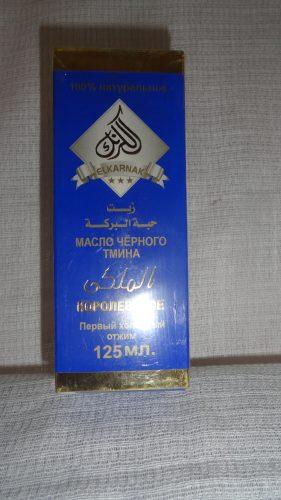 Масло черного тмина Королевское от El-Karnak (Эль-Карнак), 125мл