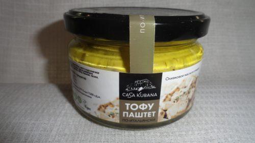 Тофу-паштет (соевый) Итальянский от Casa Kubana (Каса Кубана), 200гр