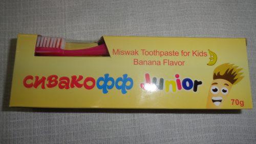 Детская зубная паста Сивакофф Junior (Джуниор), 70гр + щетка