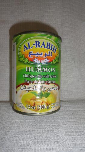 Хумус (Hummos) Аль-Рабих (Al-Rabih), 400гр