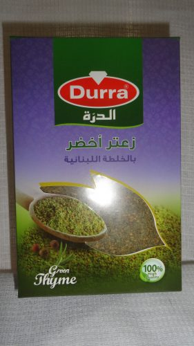 Зеленый тимьян (Заатар) Durra (Дарра) в ассортименте, 350гр