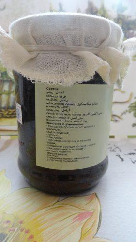 Мед с добавками Hairat (Хайрат) — СенноФел
