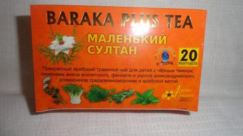 Травяной арабский чай «Маленький султан» (Барака плюс), 20пак.