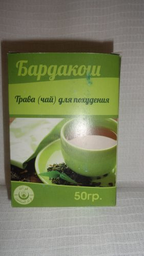Бардакош (трава/чай для похудения), 50гр