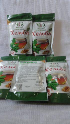 Чай желтый египетский «Хельба», 100гр