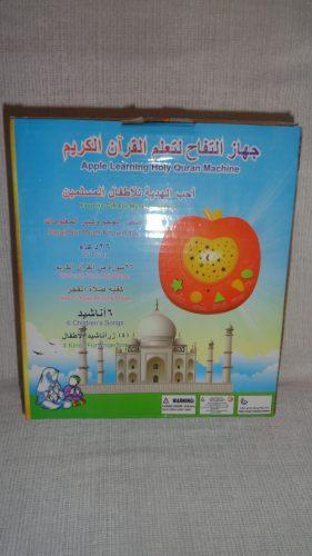 Яблоко для изучения Корана