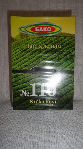 Чай зеленый № 110, 100гр