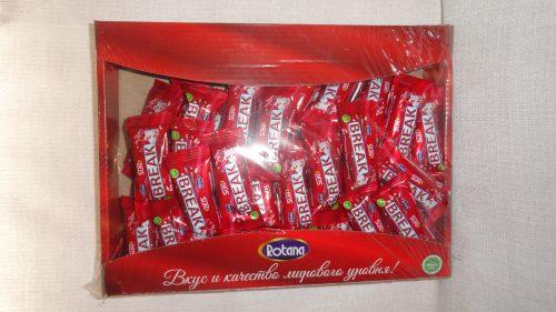 Шоколадные конфеты Story (Стори) в ассортименте, 700гр