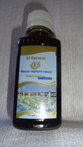 Масло черного тмина El Barakat (Эль Баракат), 125мл