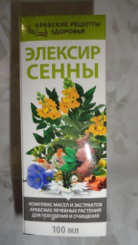 Комплекс масел и экстрактов для похудения и очищения «Элексир сенны», 100мл