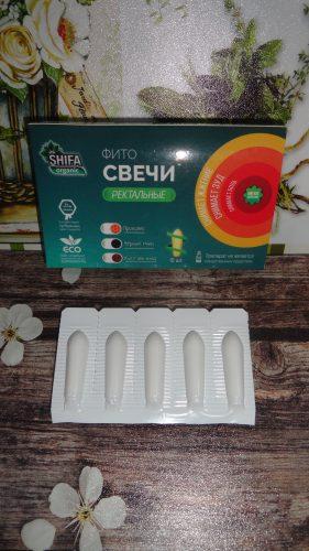 Фито-свечи ректальные Shifa (Шифа), 10шт.