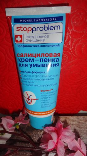 Крем-пенка для умывания салициловая StopProblem (СтопПроблем), 100мл